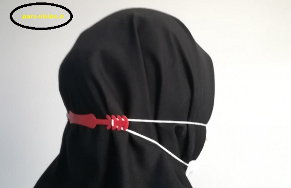 نگهدارنده بند ماسک مدل 2 پارس ویژن
